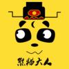 熊猫大人pandaren