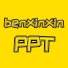 benxinxin