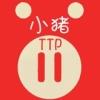 小猪TPP