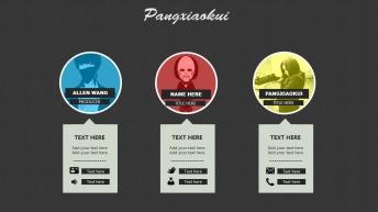 【动态】商务公关创意团队人物介绍模板图片