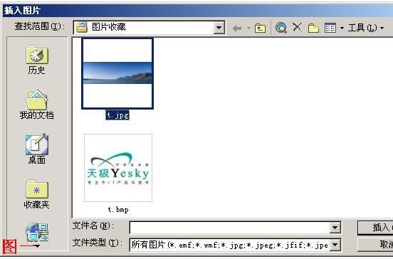 ppt实例:字幕式片头片尾-pptstore