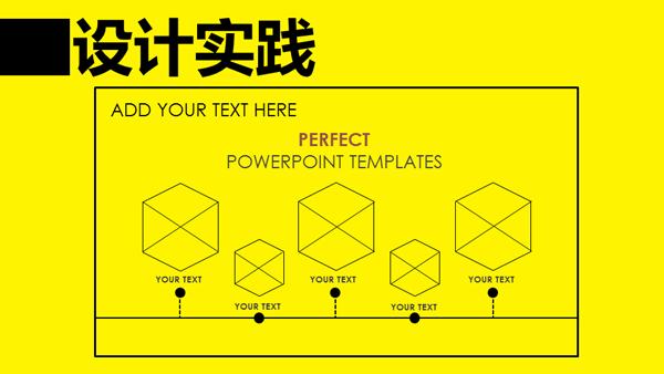 ppt版式设计模板速查手册——模板中的模板7-pptstor